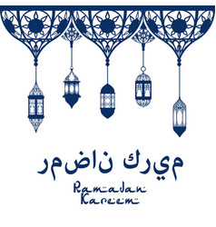 Lanterns for ramadan kareem greeting card vector