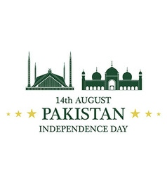 Independence Day Pakistan vector image
