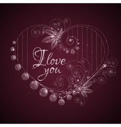 Happy valentine day heart with title vector
