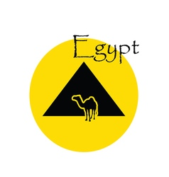 Egypt color vector
