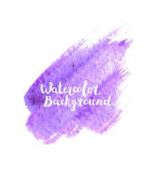 Watercolor brush stroke vector
