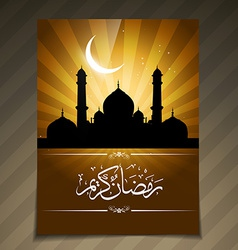 Beautiful ramadan festival template vector