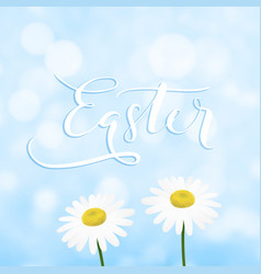 happy easter greeting card invitation with vector image vector image