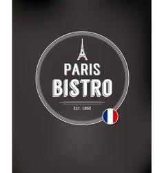 Template logo for bistros vector image