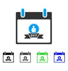 2017 award ribbon calendar day flat icon vector image vector image