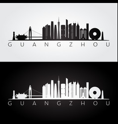 Guangzhou skyline and landmarks silhouette vector