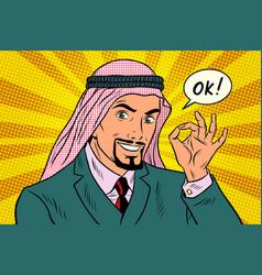 Ok gesture arab businessman vector
