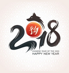 chinese new year greeting card 2018 year vector image vector image