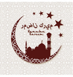 ramadan kareem holiday greeting card vector image vector image