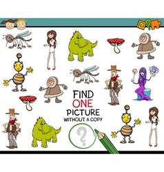 Kindergarten task for children vector