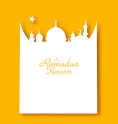 ramadan kareem greeting card in form mosque vector image