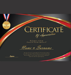 certificate or diploma retro design vector image