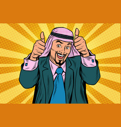 Two thumbs up emotional arabic joyful businessman vector