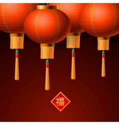 Chinese paper lantern background vector