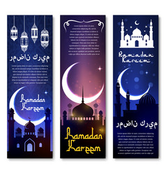 Banners for ramadan kareem holiday greeting vector