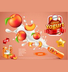 Peach yogurt ads bottle explosion background vector