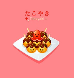 Takoyaki and octopus vector image vector image