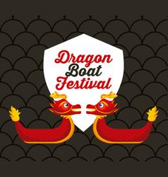 dragon boat festival card geeting celebration vector image vector image