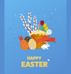 Happy easter with egg grass flower vector