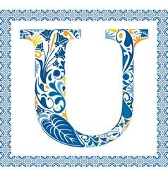 Blue letter U vector image