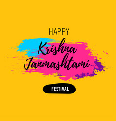 Bannercard for festival happy krishna janmashtami vector