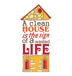 Clean house vector