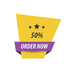 Order now label design purple yellow black vector