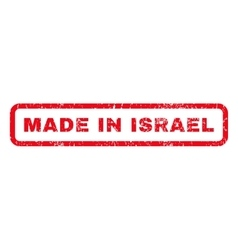 Made in israel rubber stamp vector