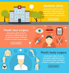 Plastic surgery banner horizontal set flat style vector
