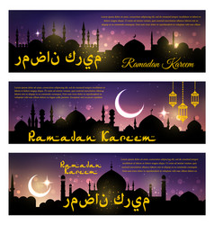 Ramadan kareem holiday greeting banners set vector