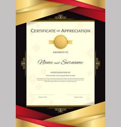 portrait luxury certificate template with elegant vector image vector image