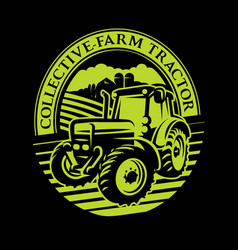 tractor pattern on the field on farm vector image