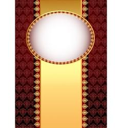 Vintage Brown Floral Background vector image