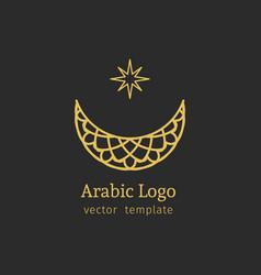 Arabic logo template vector