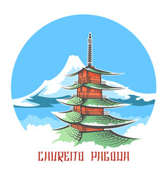Chureito pagoda landscape japan emblem vector
