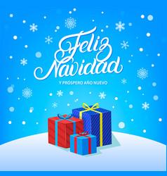 feliz navidad hand written lettering design vector image vector image