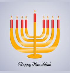 Jewish holiday hanukkah background vector