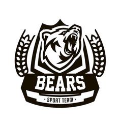 monochrome logo emblem growling bear vector image vector image