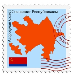 Azerbaijan Soviet Republic vector image