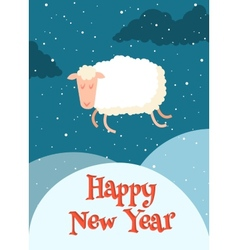 Funny sheep jump over 2015 vector