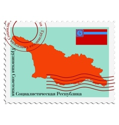 Georgian Soviet Republic vector image