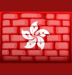 Flag of hongkong painted on the wall vector