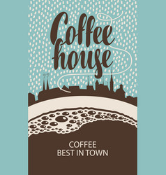 banner for coffee house with cup and old town vector image vector image