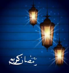 Ramadan kareem greetings with glowing set of vector