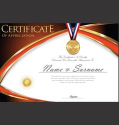 Certificate or diploma retro design vector