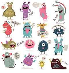Cute monsters set vector