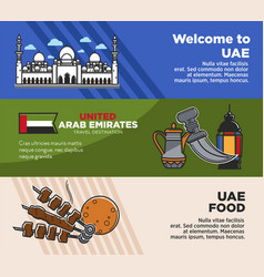 arab emirates uae travel tourism landmarks vector image vector image