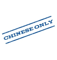 Chinese only watermark stamp vector