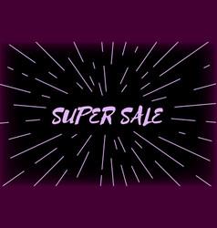 Typography super sale design and sunburst vector