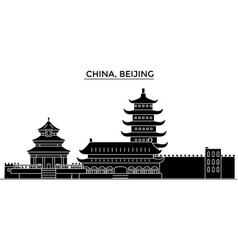 China beijing architecture urban skyline with vector